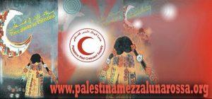Amici MRP: Per i bimbi di Gaza, un serata un po' speciale per realizzare il Centro Fares Odeh