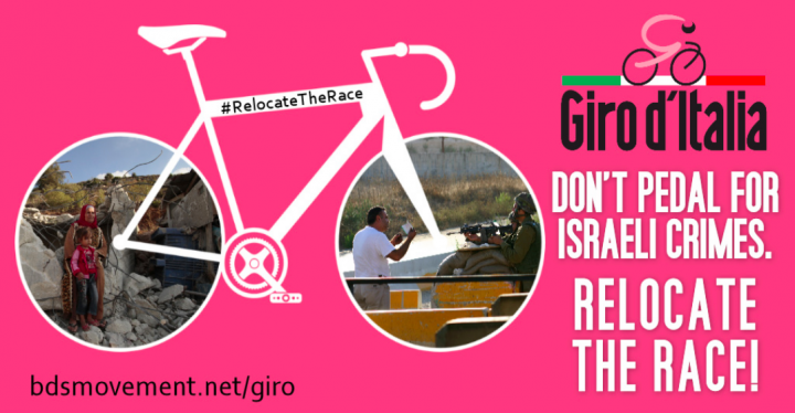 "Tell Giro d'Italia: ""Don't Pedal for Israeli Crimes!"""