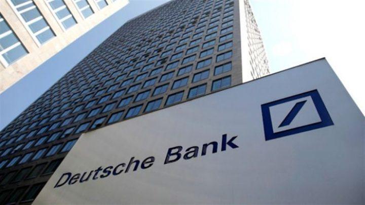 Risultati immagini per trappola del debito il ruolo di deutsche bank