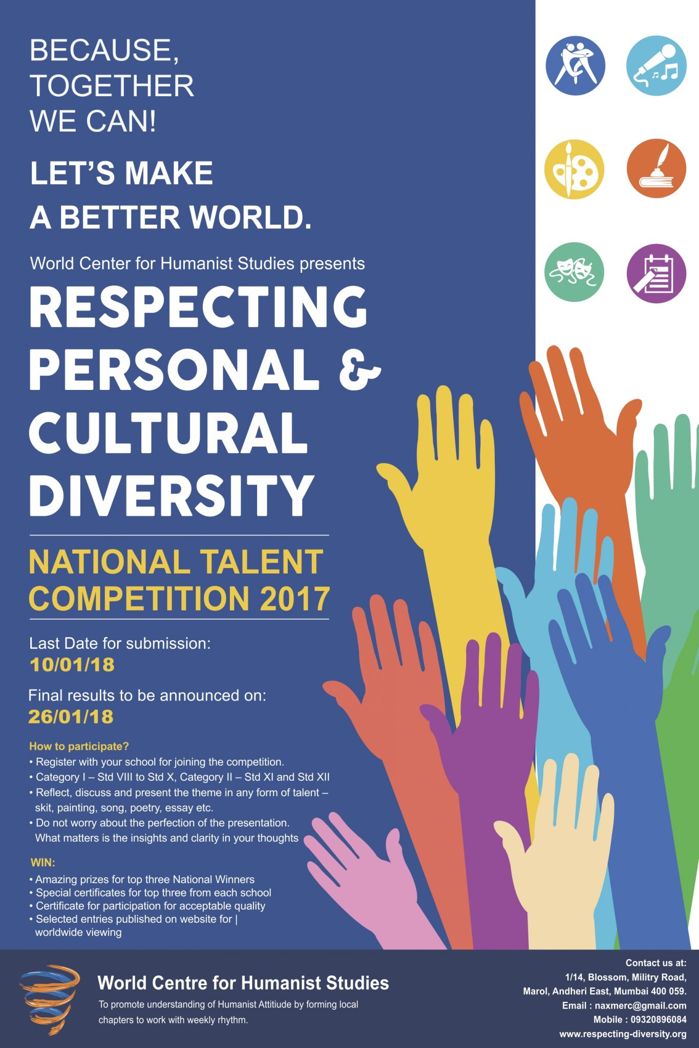 respecting personal and cultural diversity national  respecting personal and cultural diversity national talent competition 2017
