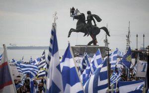 Ο ρατσισμός ξαναβγήκε βόλτα στη Θεσσαλονίκη