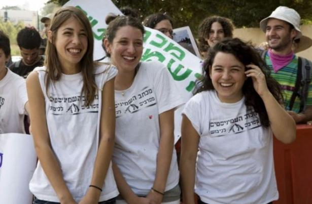 Dozens of Israeli Teens: 'We Refuse to Enlist Out of a Commitment to Peace'