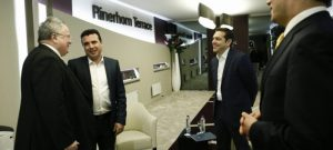 Κοινή δήλωση Πρωθυπουργών Ελλάδας – ΠΓΔΜ μετά από 7 χρόνια