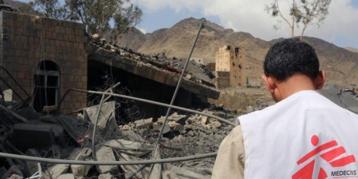 Siria: ospedale supportato da MSF colpito da due attacchi aerei