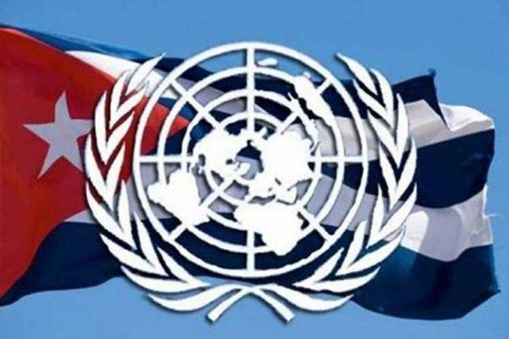 Η Κούβα επικυρώνει τη Συνθήκη Απαγόρευσης των Πυρηνικών Όπλων