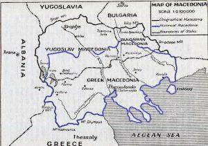 Μακεδονικό: Μύθοι και ιστορικές πραγματικότητες