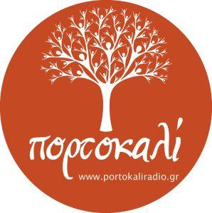 Η Pressenza καλεσμένη στο ραδιόφωνο Πορτοκαλί
