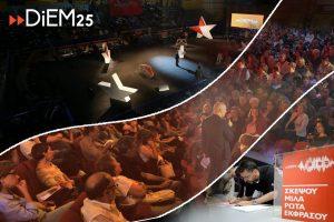 ΜέΡΑ25 – Μέτωπο Ευρωπαϊκής Ρεαλιστικής Ανυπακοής