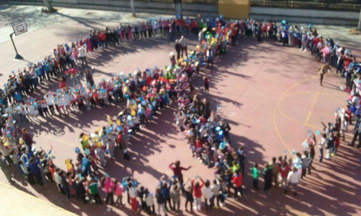 CEIP ANIBAL GONZÁLEZ – SEVILLA dc3ada-de-la-paz-2016
