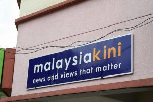 Malesia: il sito di notizie Malaysiakini si appellerà contro la sentenza di diffamazione grazie ai fondi donati dai lettori
