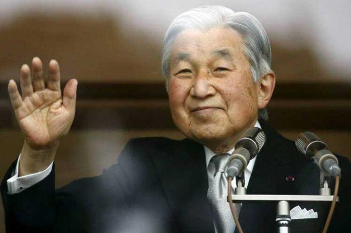 Japón prepara marco legal de ceremonia de abdicación del Emperador
