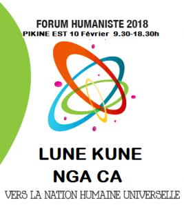 logo forum pikine3