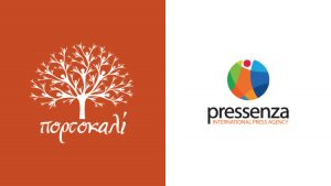 Pressenza οn air στο ραδιόφωνο Πορτοκαλί κάθε Παρασκευή 18.00-19.00