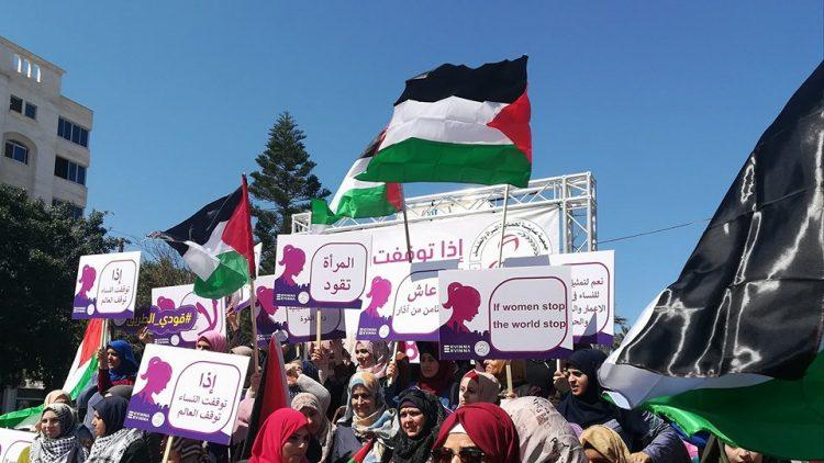 donne Gaza 1