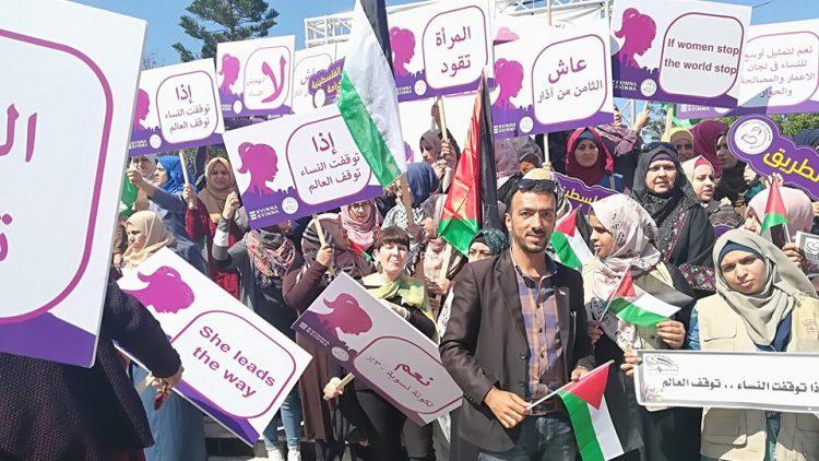 donne Gaza 2