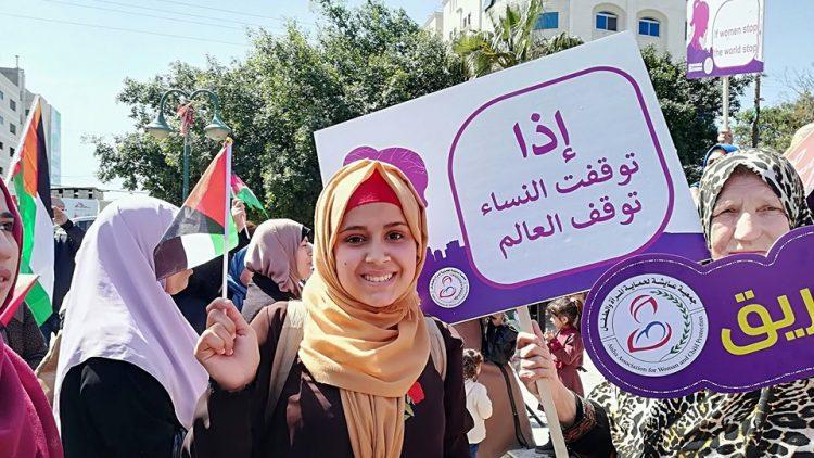 donne Gaza 3