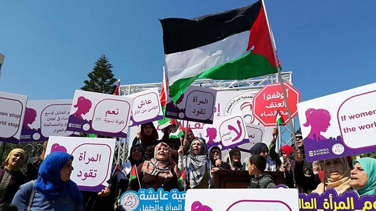 donne Gaza 4