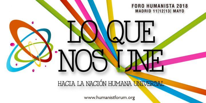 Ανθρωπιστικό φόρουμ 2018: αυτό που μας ενώνει για ένα Παγκόσμιο Ανθρώπινο Έθνος