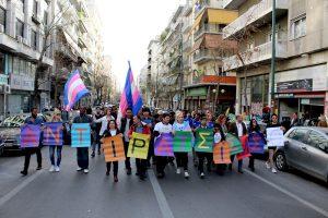 Φωτογραφίες: Περίπατος κατά των Διακρίσεων 2018 «βαδίζοντας μαζί για έναν καλύτερο κόσμο…»
