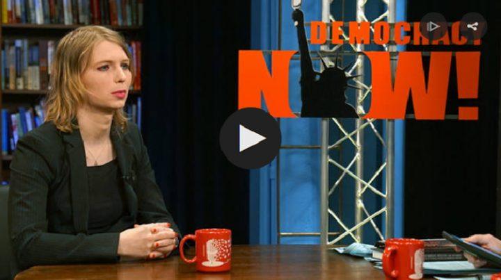 H Τσέλσι Μάνινγκ υποψήφια γερουσιάστρια στο Μέριλαντ