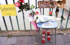 Uccisione di Idy Diene e decoro urbano: quando le fioriere sono più importanti di una vita umana