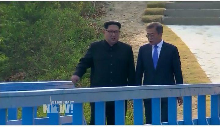 Dichiarazione di Panmunjom per la pace, la prosperità e l'unificazione della Penisola Coreana