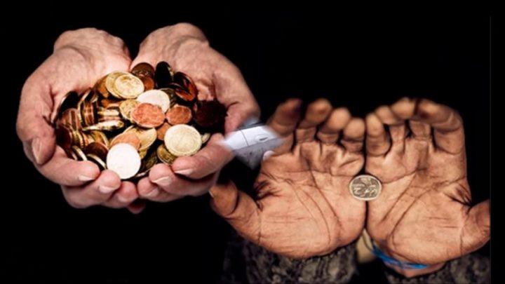 Anuncian que para el 2030, el 1% de las personas concentrará el 64% de la riqueza mundial