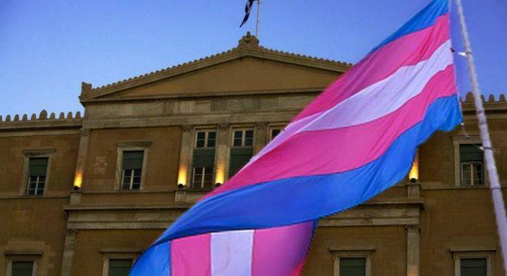 Μία πρώτη αποτίμηση της δικαστικής εφαρμογής της νομικής αναγνώρισης της ταυτότητας φύλου