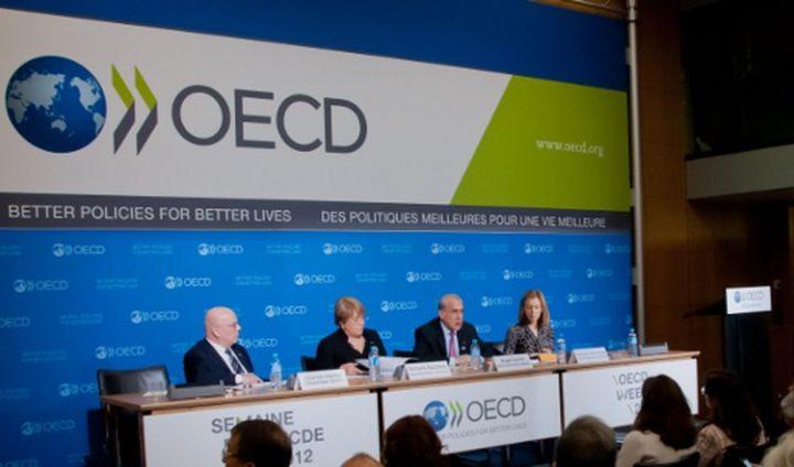 OCSE: le imposte contro la disuguaglianza