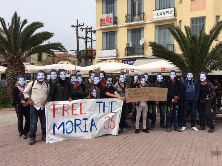 Δήλωση Υποστήριξης στους 35 της Μόριας και στους 8 της Πέτρου Ράλλη