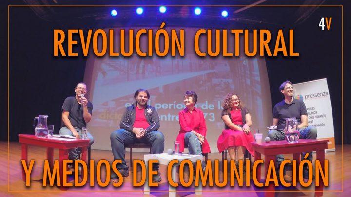 Revolución de los Medios: conversatorio con Pia Figueroa, Francisca Quiroga, Gunther Aleksander y Victor Farinelli