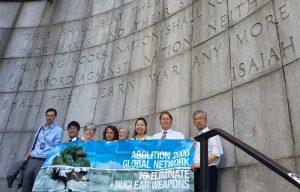 Líderes médicos instan a los estados a firmar un tratado sobre armas nucleares