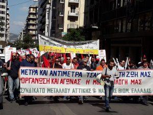 Manifestación contra las políticas de austeridad en Atenas