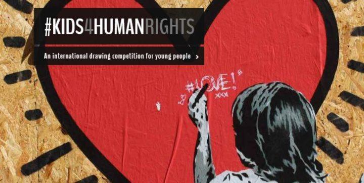 """Concorso internazionale di disegno """"I bambini per i diritti umani"""" di UNIS GINEVRA e di OHCHR"""