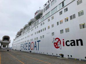 Sabato 9 giugno la Peace Boat a Cagliari: una nuova occasione per dire basta alle armi nucleari