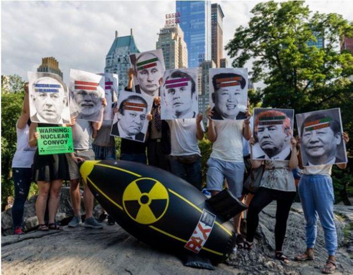 Traité d'interdiction sur les armes nucléaires : 1 an