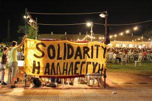 Κατά του «εγκλήματος της αλληλεγγύης» το Γαλλικό Συνταγματικό Συμβούλιο λόγω της «αρχής της αδελφοσύνης»