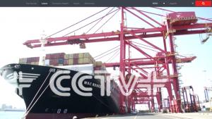 Inversores y comerciantes del mundo, bienvenidos al tren exprés de desarrollo de China: comentario de CRI