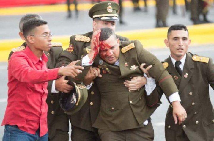 Atentado contra Maduro