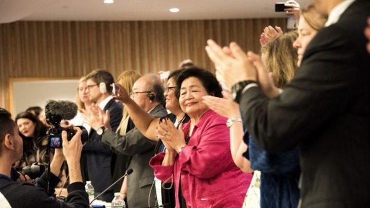 La Colombia firma il TPAN: latinoamerica conferma la sua tradizione antinucleare