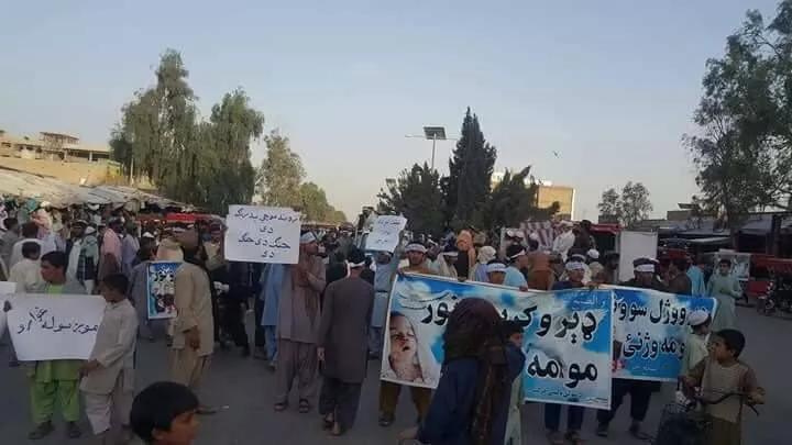 Πώς το ειρηνευτικό κίνημα του Αφγανιστάν κερδίζει καρδιές και μυαλά