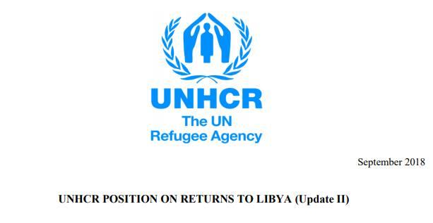 Ύπατη Αρμοστεία του ΟΗΕ: η Λιβύη δεν είναι «ασφαλής τρίτη χώρα»