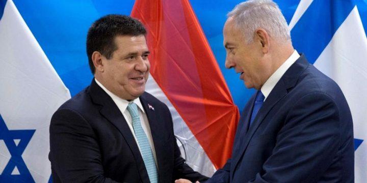 La decisión de Paraguay de mantener a su Embajada en Tel Aviv: apuntes