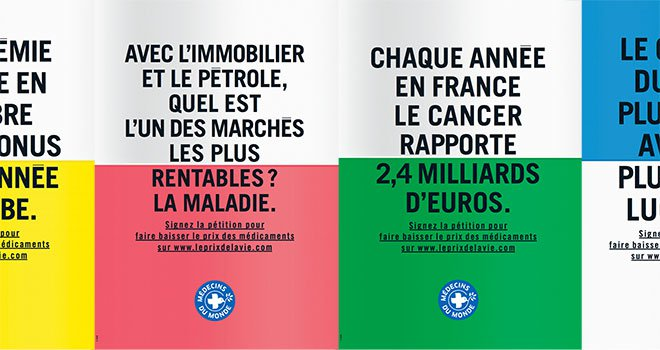 Οργανώσεις της κοινωνίας πολιτών: να δοθεί τέλος στο αδικαιολόγητο μονοπώλιο του φαρμάκου για την Ηπατίτιδα C στην Ευρώπη