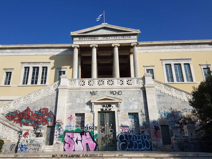 Grèce, les prémices de l'Europe de demain ?