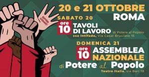Assemblea Nazionale di Potere al Popolo a Roma
