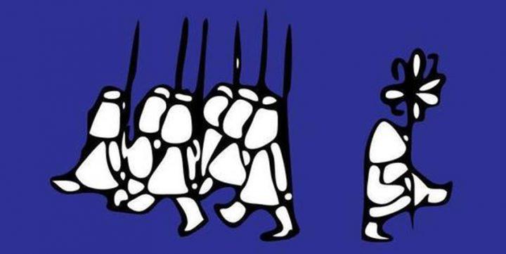 Διεθνής Αμνηστία: Σοβαρές παραβιάσεις ανθρωπίνων δικαιωμάτων των αντιρρησιών συνείδησης