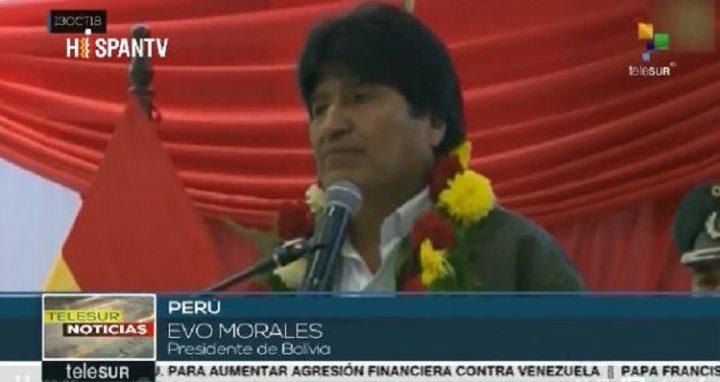 Tras fallo de La Haya, Bolivia busca exportar gas a través de Perú