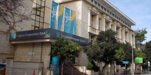 Κύπρος: στην παιδεία μεταφέρεται το κόστος της νέας διάσωσης των τραπεζών