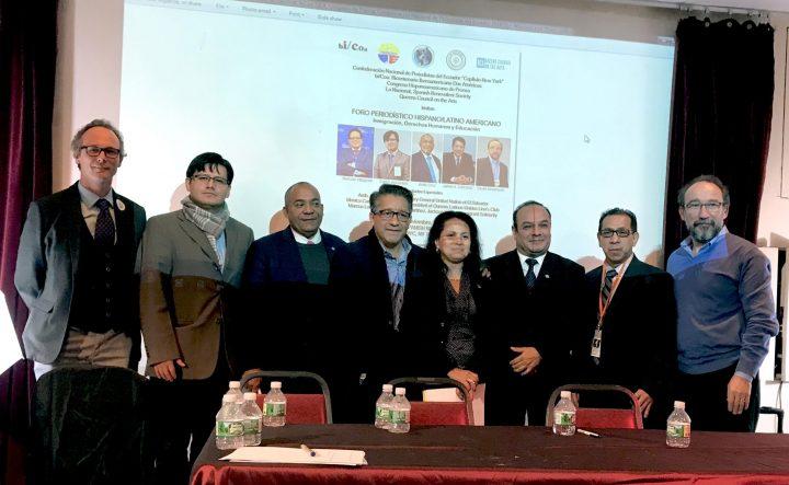 Forum de la Confédération des journalistes équatoriens sur les migrants et la Caravane